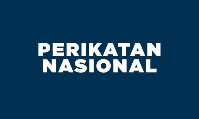 logo-PN.jpg