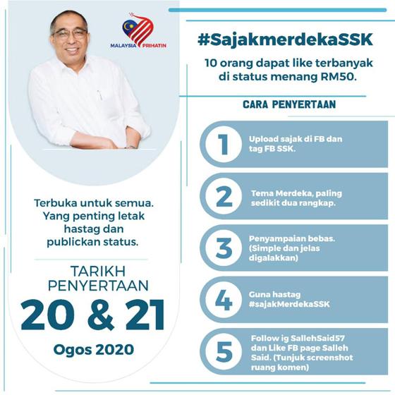 ssk-1.jpg