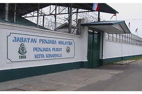 Penjara-Pusat-Kota-Kinabalu-Penjara-Kepayan-gambar-penjara-gov_1.jpg