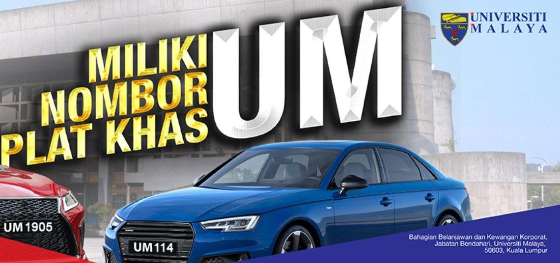 UM_car_plate-1.jpg