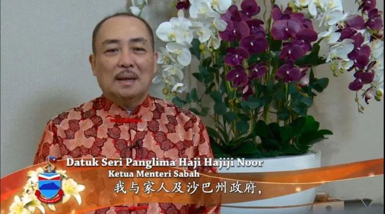 hajiji2-1.jpg