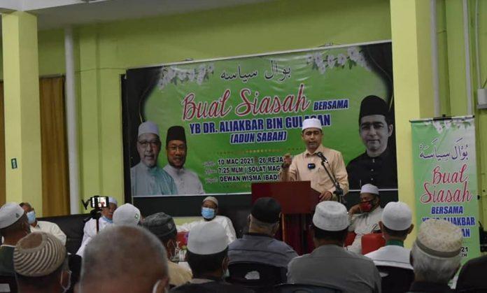 Ali-Akbar.jpg