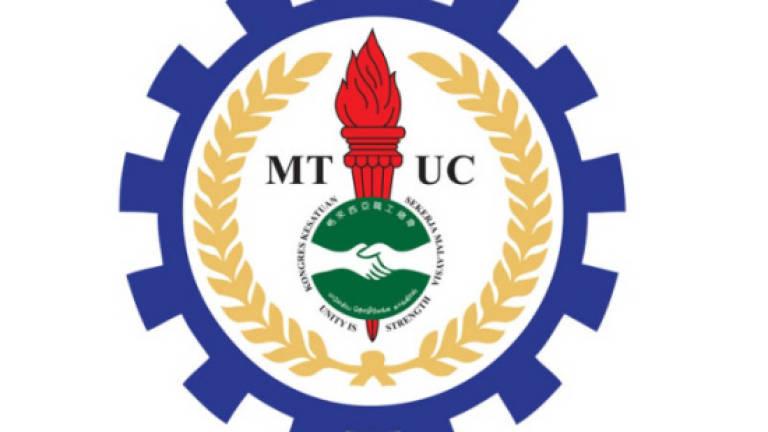 MTUC.jpg