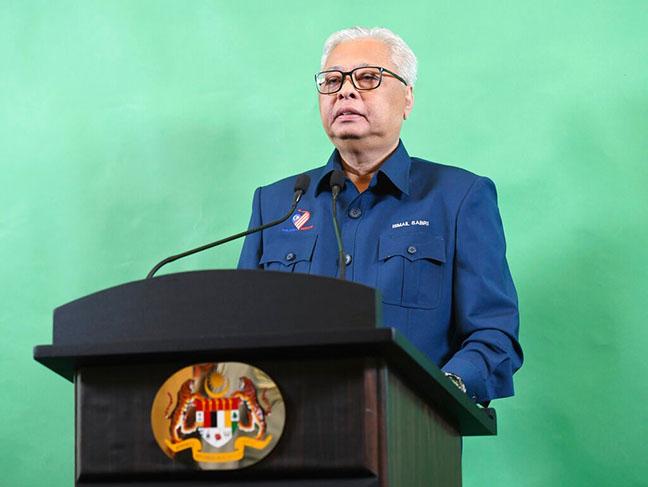 PM-Ismail.jpg